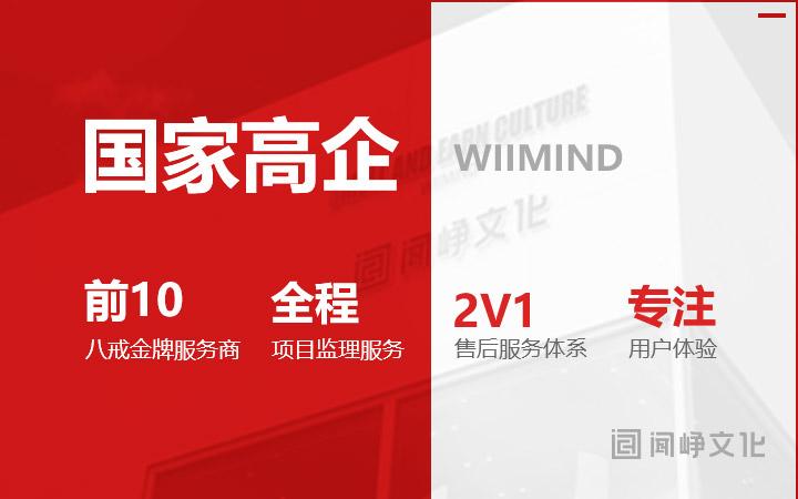 H5定制开发模板游戏网页ui设计企业宣传卡片电商UI设计开发