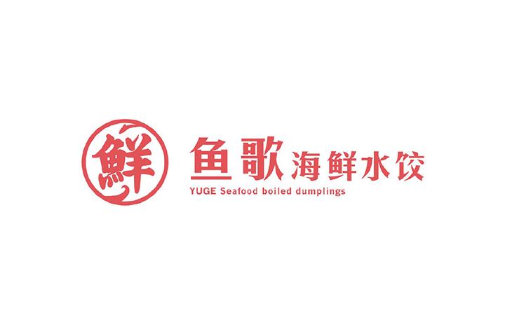 江苏智冕logo设计标志商标设计字体图标设计公司品牌平面设计
