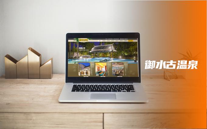 【网站建设】网站定制设计/官网建设开发/拍摄系统/佳能SDK