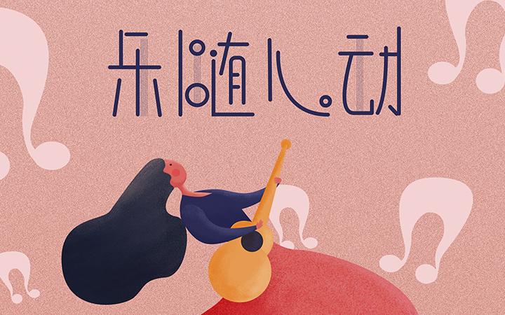 【宣传品设计】海报/宣传单/册/易拉宝展架/名片/KT板设计