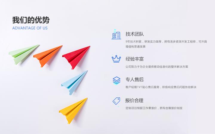 微信小程定制app开发公众号问卷调查答题抢红包功能自动付款