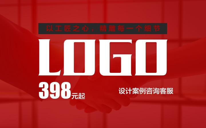 商标设计公司logo字体设计标志logo互联网LOGO设计