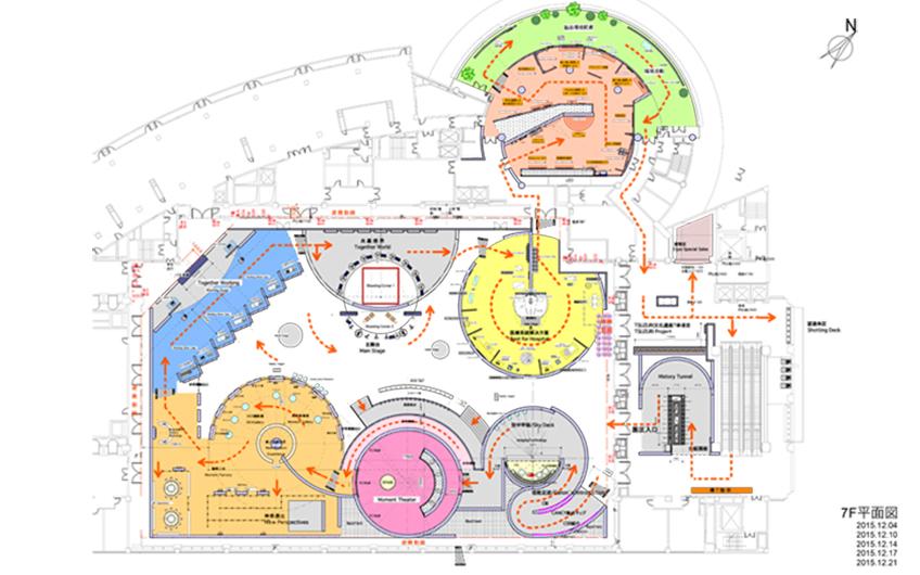 _施工图、钢结构、厂房、电路图、结构设计、建筑设计、水电设计6