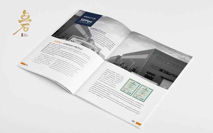 排版设计书籍排版设计杂志排版设计报纸排版设计期刊排版设计册子