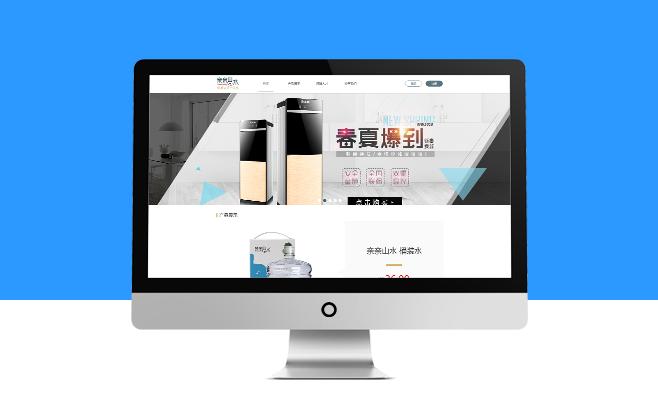 信息发布网站网页模板地方门户网站管理系统视频直播开发