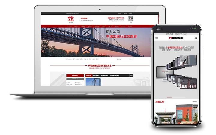 公司企业/网站建设/官网响应式/营销型网站定制开发/制作设计