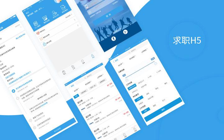 教育类app/直播录播课程/课程付费/招生/培训/在线教育