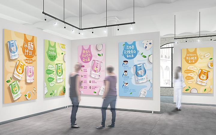 广告设计图片处理主图平面广告公交车站楼盘商务大楼旅游酒店广告