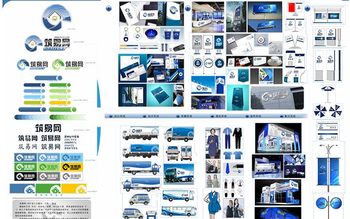 企业形象品牌设计/外卖餐饮行业VI设计/企业识别系统设计