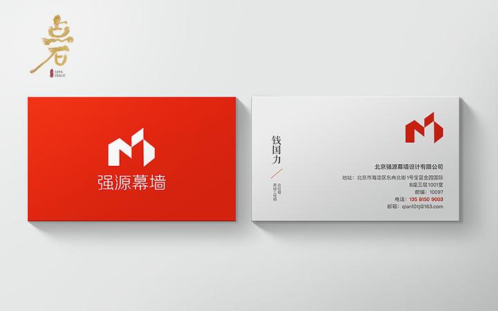 名片设计高端商务定制个人企业会员名片设计制作设计公司平面设计