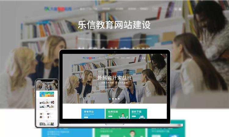 商城网站/门户网站/手机网站/公司网站开发网站定制/建站模板
