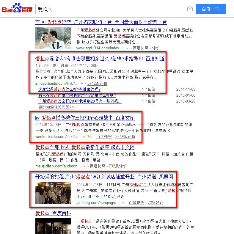 品牌策划全网信息覆盖 口碑【整合营销】信息流营销