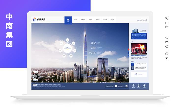 专题页设计落地页推广页下载页网页设计ui设计网站设计官网