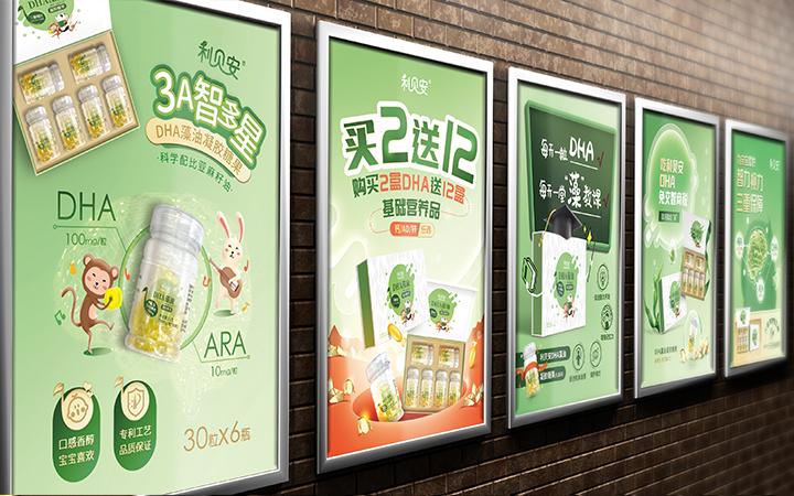 企业文化墙设计公司前台走廊背景墙学校政府党建宣传栏形象墙橱窗
