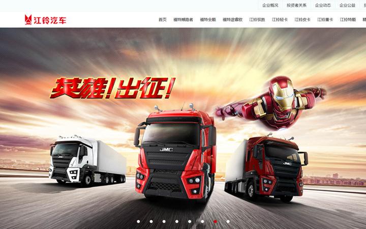 h5响应式网站建设网站开发企业网站做网站定制网站制作网页设计