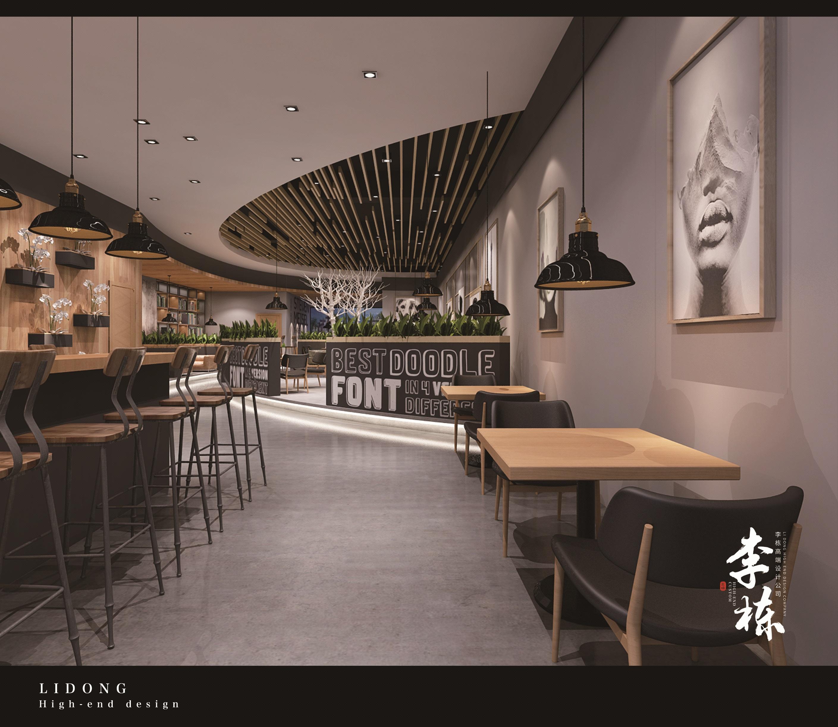 【李栋】 店铺si设计.咖啡厅水吧奶茶店铺设计主题餐厅设计