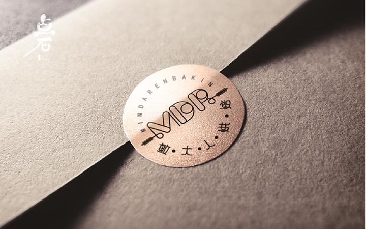 VI设计餐饮vi教育系统设计全套品牌全案导视设计品牌应用手册