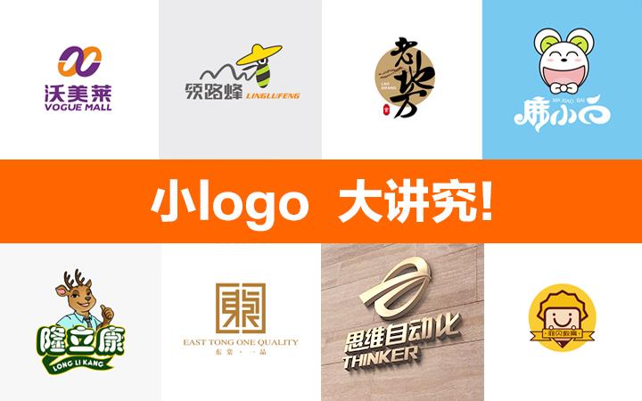 【原创logo设计】公司企业商标logo设计卡通标志字体