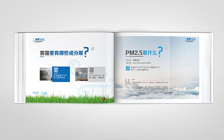 公司企业画册宣传册招商手册对折两折三折页宣传单排版设计制作