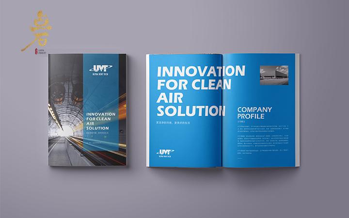 宣传册企业画册折页说明书宣传品设计宣传册画册设计封面折页扉页