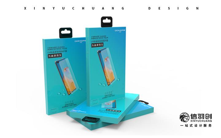 包装箱外观设计+包装箱结构设计+包装箱生产加工