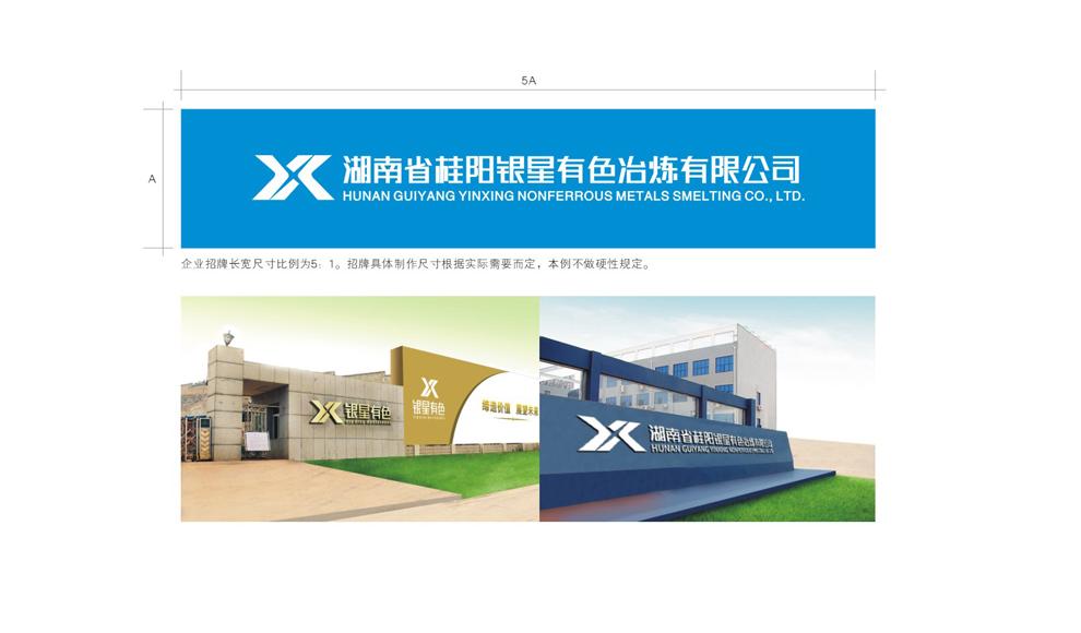 企业品牌全套vi设计系统VIS升级设计政府工业休闲科研银行业