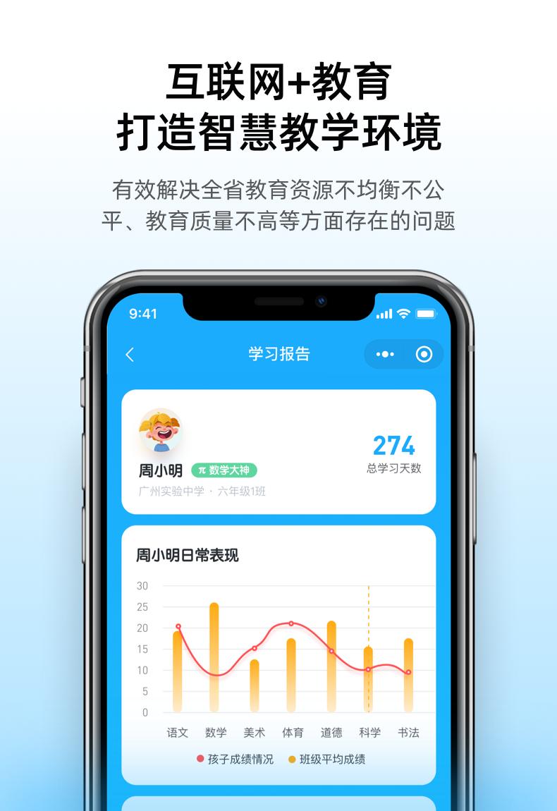 _原生app开发安卓app开发app定制开发医疗app开发点餐36