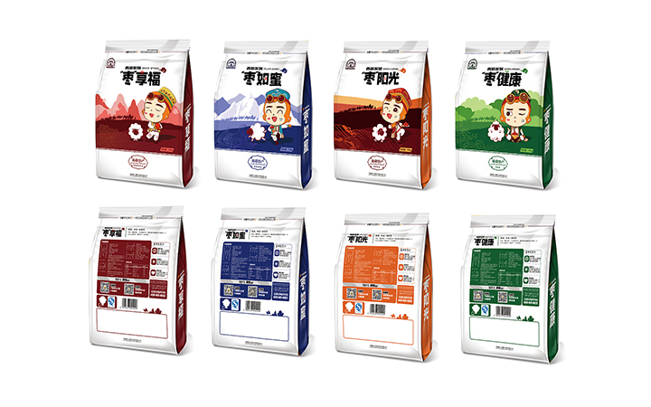 【特惠】企业插画风格平面风格包装设计/产品盒装设计/袋装设计
