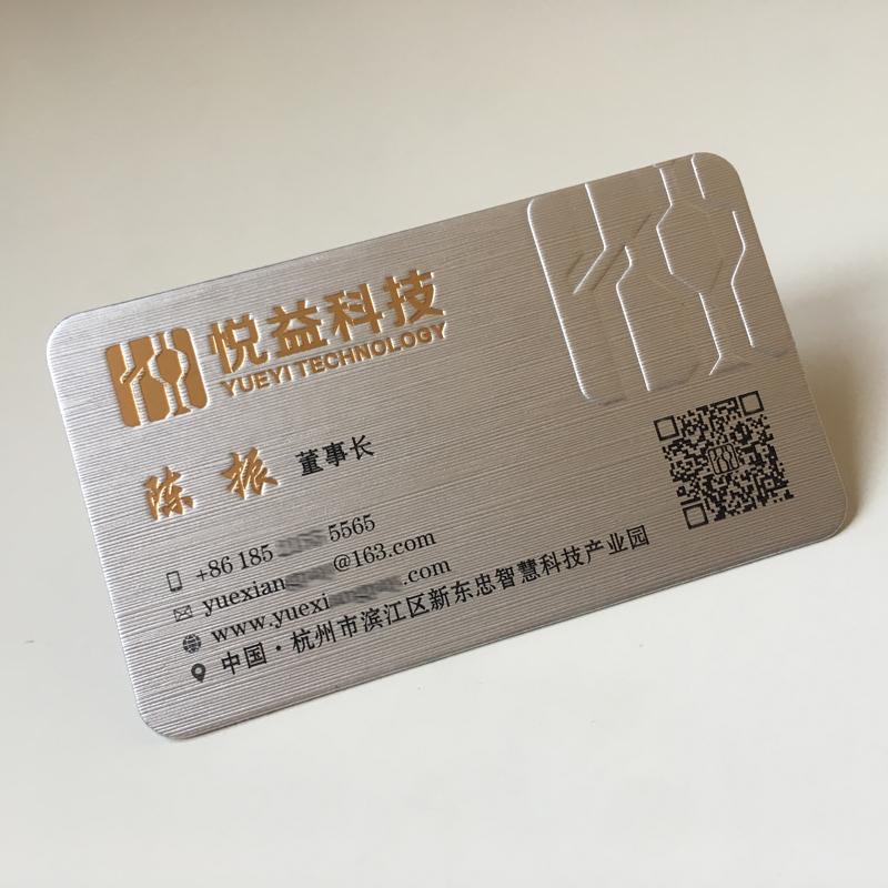 【名片设计】商务公司企业个人名片设计制作会员卡宣传卡片购物卡