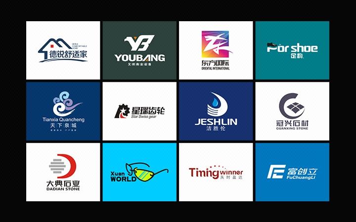 公司企业logo设计平面餐饮门店LOGO图形标志品牌商标设计