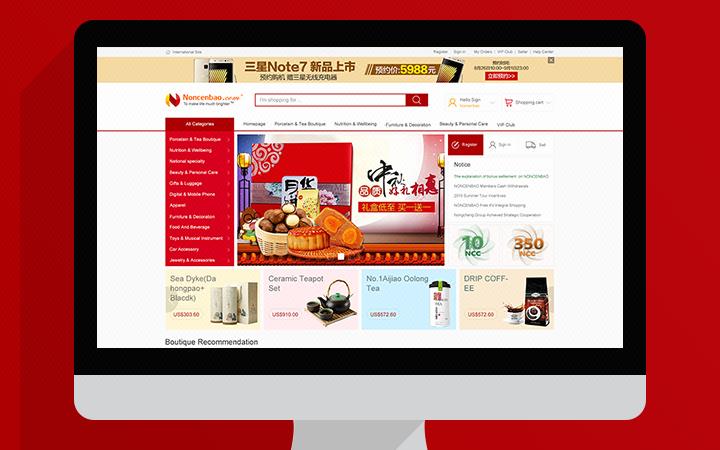 政府网站设计静态网页手机界面设计网站美工设计后台管理界面