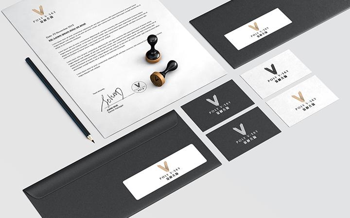 青麦品牌 公司企业品牌VI设计视觉形象导视设计全套VIS设计