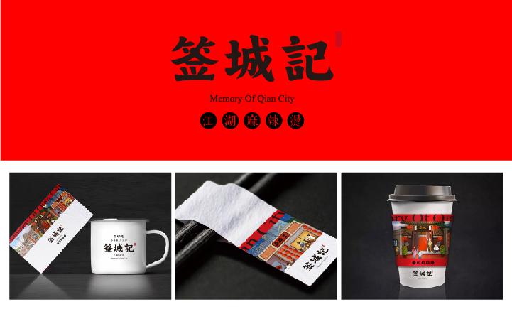 LOGO公众号微博工作室兴趣社团活动组织品牌logo设计
