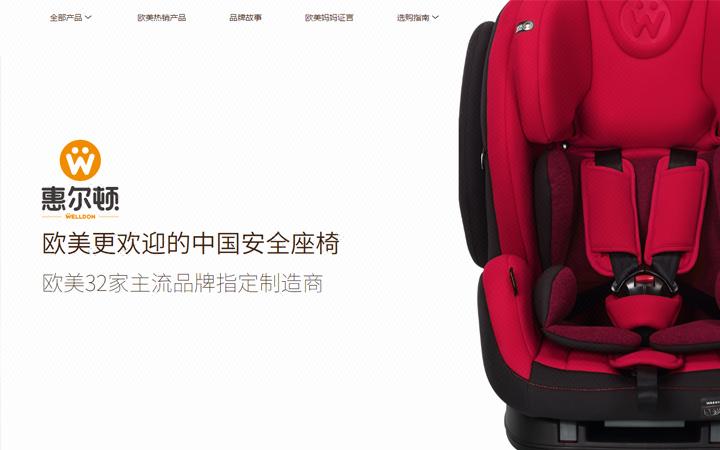 【极简-慕枫】 企业网站模板 网站建设 网站设计 模板网站