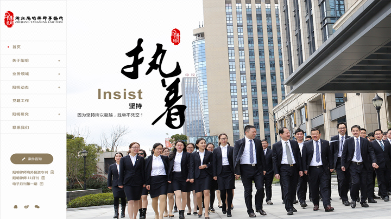 【极简-慕枫】企业网站建设 企业网站/网站设计/网页设计