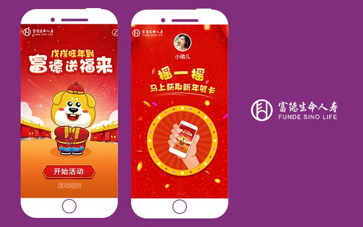 微信H5休闲小游戏开发互动营销消消乐跳一跳答题闯关节日小程序
