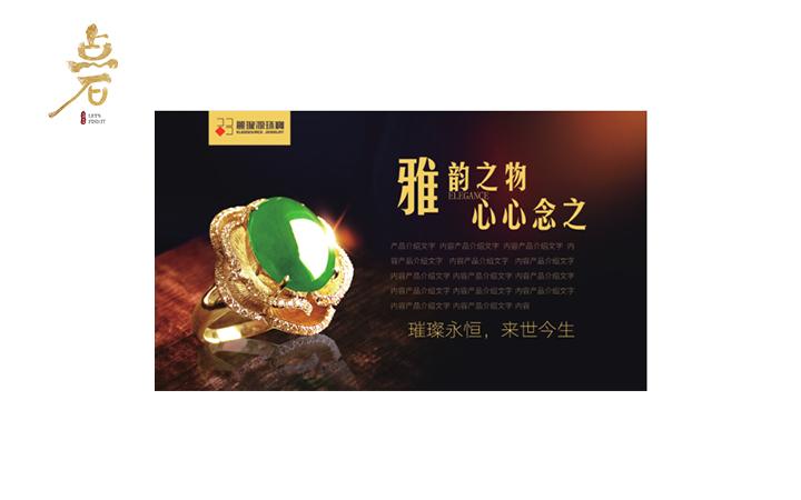 台卡设计广告设计平面设计企业品牌形象设计商标设计