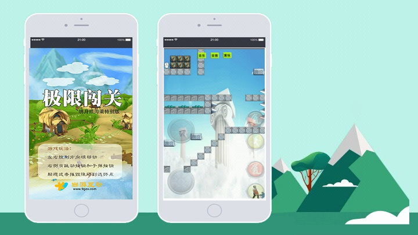 微信游戏/H5/小游戏/互动游戏/游戏开发/公众平台游戏推广