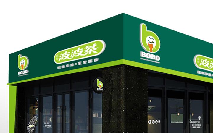 【完整型】企业形象 VI应用设计 VIS 手册商业零售服务