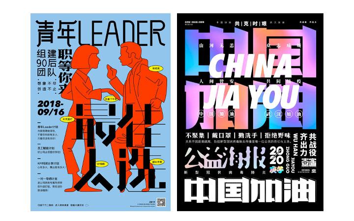 海报设计/DM单页宣传设计详情页X展架易拉宝餐饮平面主图折页