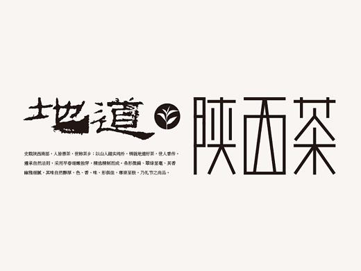 公司标志商标产品品牌高端创意LOGO设计