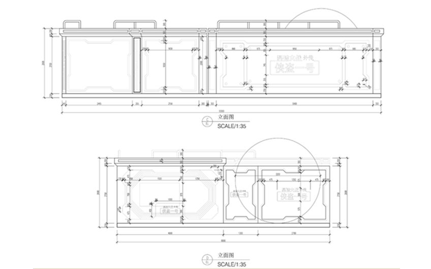 _施工图、钢结构、厂房、电路图、结构设计、建筑设计、水电设计12