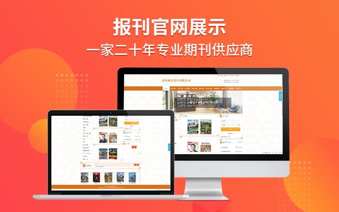 网站制作|网站建设|模板网站制作|网站定制开发|网页设计