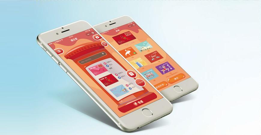 app开发-小程序--微信开发-软件开发-公众号-微网站设计