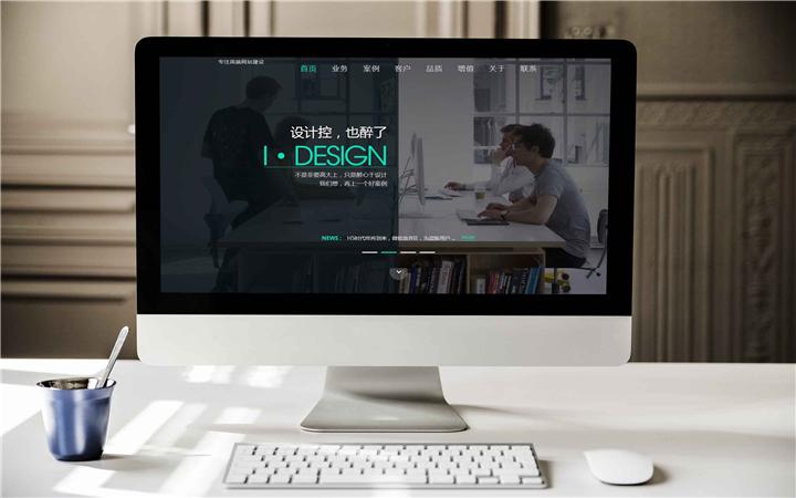 公司企业网站建设开发模板建站网站网页制作设计手机电商网站定制