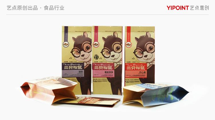 【艺点包装设计】食品包装标签不干胶手提袋包装盒子运输礼盒设计