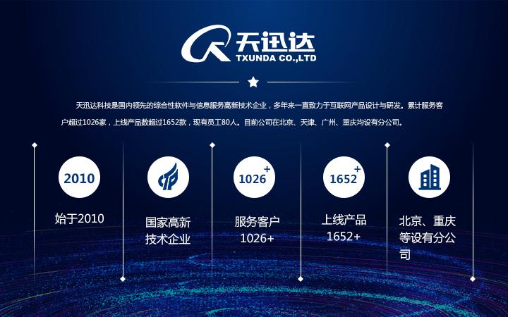 微信小程序微信公众号app开发商品兑换码积分展示会员商城管理
