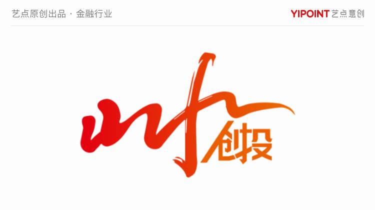 高端定制logo创意设计商标建筑教育logo图标设计注册制作