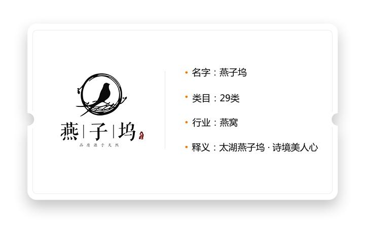 公司取名品牌命名企业起名酒店商标起名网站取名店铺起名项目取名
