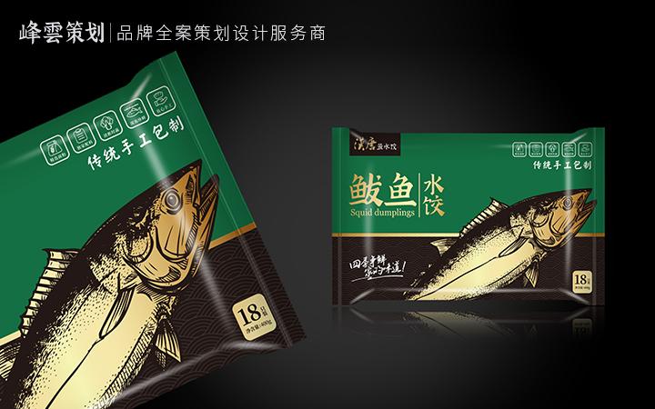 不干胶标贴设计产品包装贴纸设计品牌商标不干胶标签模板物料设计